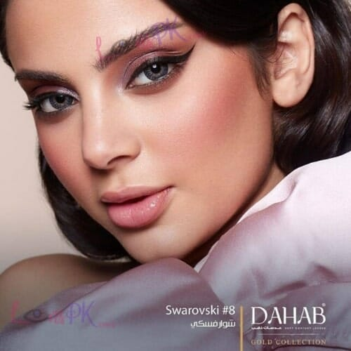 Buy Dahab Swarovski Contact Lenses in Pakistan – Gold Collection - lenspk.com